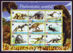 Somalia, Prehistoric animals, 2005, 9 stamps