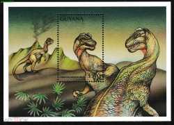 Guyana, Prehistoric animals, 1998, 1stamp