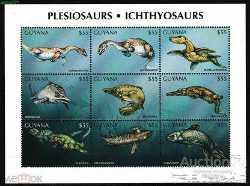 Guyana, Prehistoric animals, 1998, 9stamps