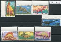 Mongolia, Prehistoric animals, 1990, 7stamps