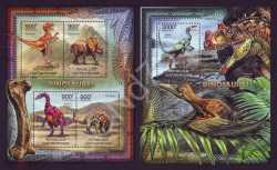 Central African Republic, Prehistoric animals, 2012, 5 stamps