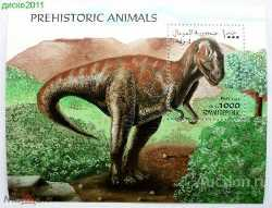 Somalia, Prehistoric animals, 1999, 1 stamp