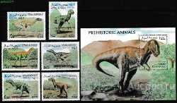Somalia, Prehistoric animals, 1999, 7 stamps