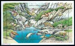 Comoros, Prehistoric animals, 1999, 12stamps