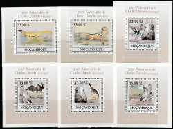 Mozambique, Prehistoric animals, 2009, 6stamps