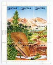 Tatarstan, Prehistoric animals, 2000, 9stamps
