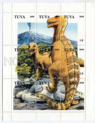 Tuva, Prehistoric animals, 2000, 9stamps