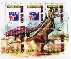 Kuril Islands, Prehistoric animals, 1999, 6stamps