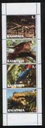 Kalmykia, Prehistoric animals, 2003, 4stamps
