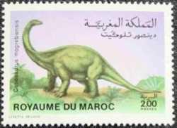 Morocco, Prehistoric animals, 1988, 1stamp