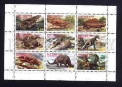 Ingushetia, Prehistoric animals, 9stamps