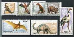 Tuva, Prehistoric animals, 1995, 7stamps
