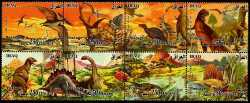 Iraq, Prehistoric animals, 2010, 10 stamps