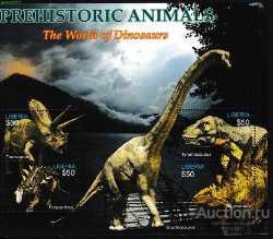 Liberia, Prehistoric animals, 2005, 4stamps