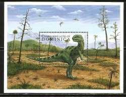 Dominica, Prehistoric animals, 1999, 1stamp