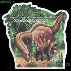 North Korea, Prehistoric animals, 2018, 1 stamp