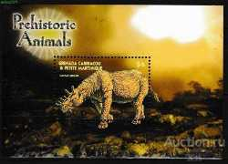 Grenada, Prehistoric animals, 1 stamp