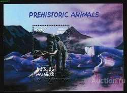 Maldives, Prehistoric animals, 2002, 1stamp