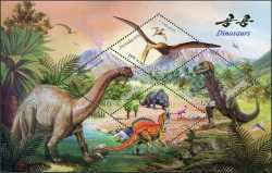 North Korea, Prehistoric animals, 2010, 3 stamps