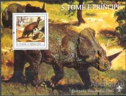 Sao Tome and Principe, Prehistoric animals, 2003, 1stamp