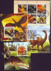 Kyrgyzstan, Prehistoric animals, 2003, 9 stamps