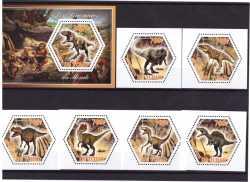 Tchad, Prehistoric animals, 2014, 7stamps