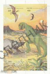 Abkhazia, Prehistoric animals, 4stamps