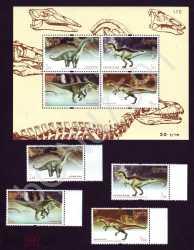 Thailand, Prehistoric animals, 1997, 8stamps