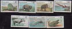 Nicaragua, Prehistoric animals, 1987, 7stamps