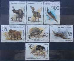 Yemen, Prehistoric animals, 7stamps