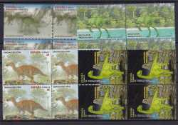 Spain, Prehistoric animals, 2016, 16 stamps
