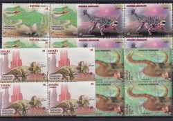 Spain, Prehistoric animals, 2015, 16 stamps
