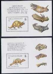 Turks and Caicos Islands, Prehistoric animals, 1993, 10stamps