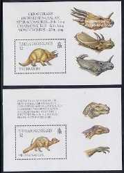 Доисторические животные, Теркс и Кайкос, 1993, 10шт.