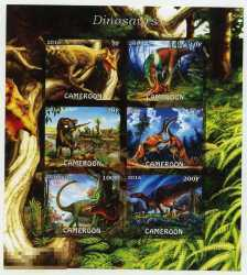 Cameroon, Prehistoric animals, 2016, 6 stamps (imperf.)