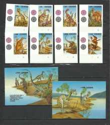 Ghana, Prehistoric animals, 1992, 10stamps (imperf.)