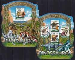 Mozambique, Prehistoric animals, 2015, 5stamps