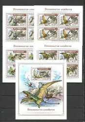 Mozambique, Prehistoric animals, 2018, 17stamps