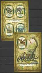 Tchad, Prehistoric animals, 2017, 5stamps