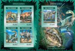 Mozambique, Prehistoric animals, 2014, 5stamps