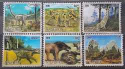 Namibia, Prehistoric animals, 6stamps