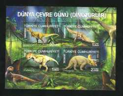 Turkey, Prehistoric animals, 2012, 4 stamps