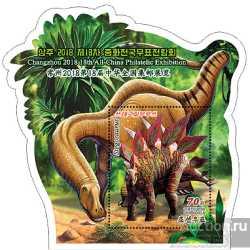 North Korea, Prehistoric animals, 2018, 1stamp