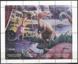 Tuva, Prehistoric animals, 8stamps