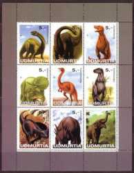 Udmurtia, Prehistoric animals, 1998, 9 stamps