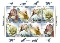 Guinea-Bissau, Prehistoric animals, 2020, 8stamps