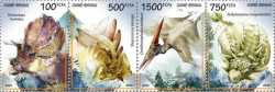 Guinea-Bissau, Prehistoric animals, 2020, 4stamps