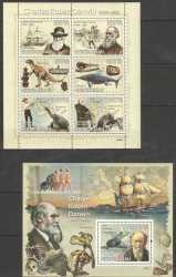 Guinea-Bissau, Famous People, 2009, 7stamps