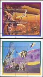Tchad, Prehistoric animals, 1996, 8stamps