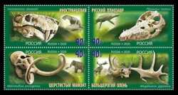 Russia, Prehistoric animals, 2020, 4 stamps